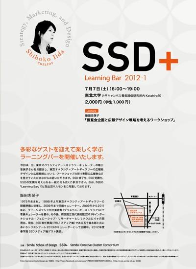 SSD+ 2012-1