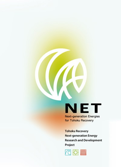 Next-generation Energies for Tohoku Recovery (NET) pamphlet